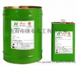 耐煮沸的聚氨酯复合胶粘剂