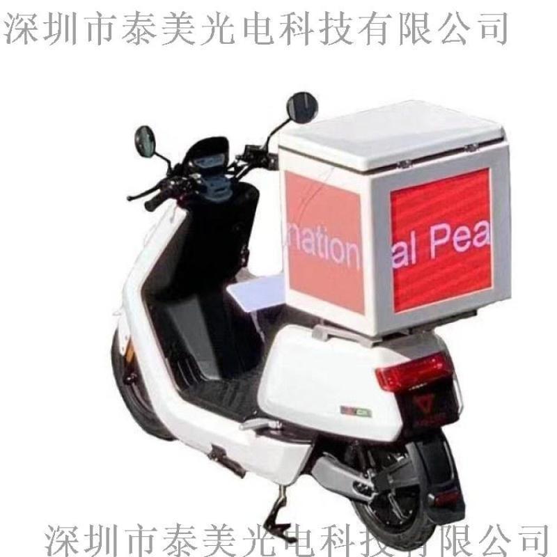 p3全彩显示屏 三面显示车顶屏幕 led移动车载屏