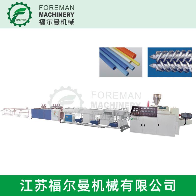 pvc一出二管材生产线