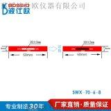 电缆感温贴变色测温贴片示温纸SWX-70-6-8