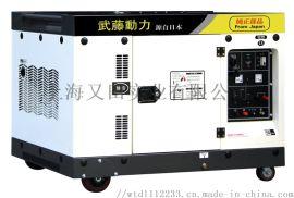90kw全自动柴油发电机
