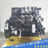 康明斯ISD210-50柴油電噴發動機總成