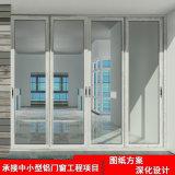 工程門窗報價 佛山樓上樓門窗 節能建築門窗