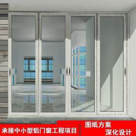 工程门窗报价 佛山楼上楼门窗 节能建筑门窗