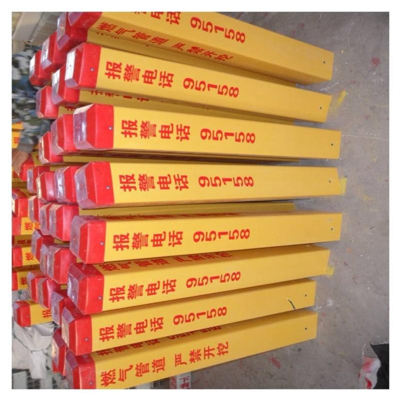 电力标桩 霈凯标志桩 玻璃钢安全标示桩