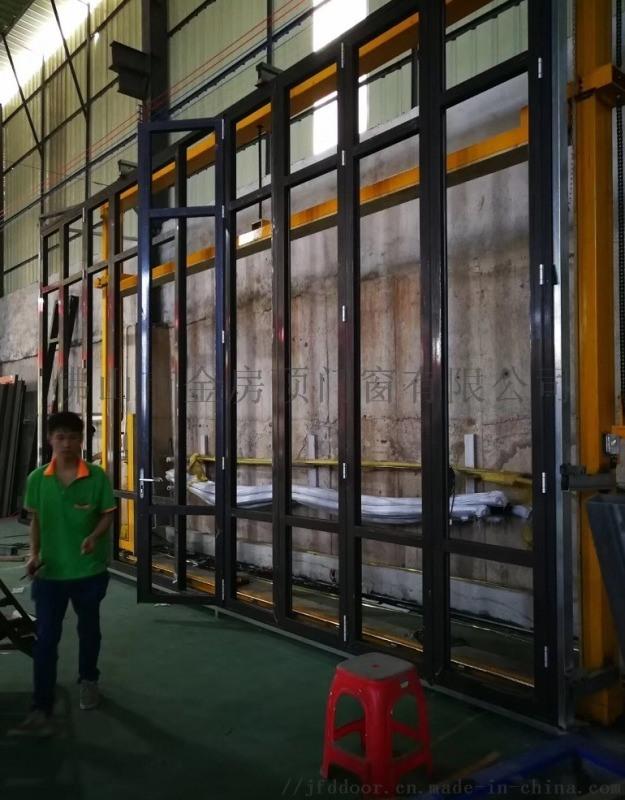 陽臺鋁合金摺疊門金房頂門窗鈦鎂鋁合金摺疊門