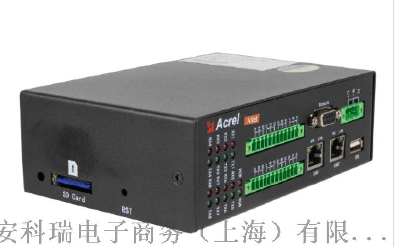 物联网远程控制管理机