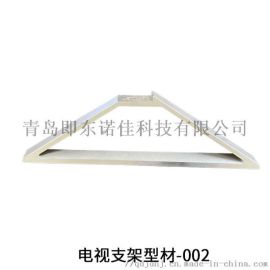 青岛铝型材工作台-设计定制工业铝型材挤压成型