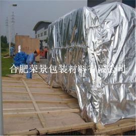 安徽蚌埠设备真空铝箔防潮袋 安庆出口机械真空包装袋