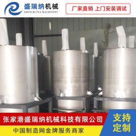 立式混合干燥机 真空干燥机