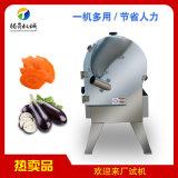 多功能蔬菜 商用切菜機 蔬菜切片設備