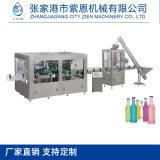 酒水灌装机生产线 碳酸饮料啤酒灌装机 三合一灌装机