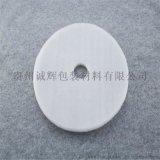 貴州誠輝EPE包裝材料公司貴州珍珠棉生產誠信商家