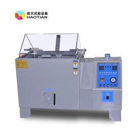 中性酸性碱性盐雾腐蚀实验箱, 氯化钠喷嘴测试机