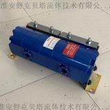CFA3-4系列带阀铸铁齿轮分流器