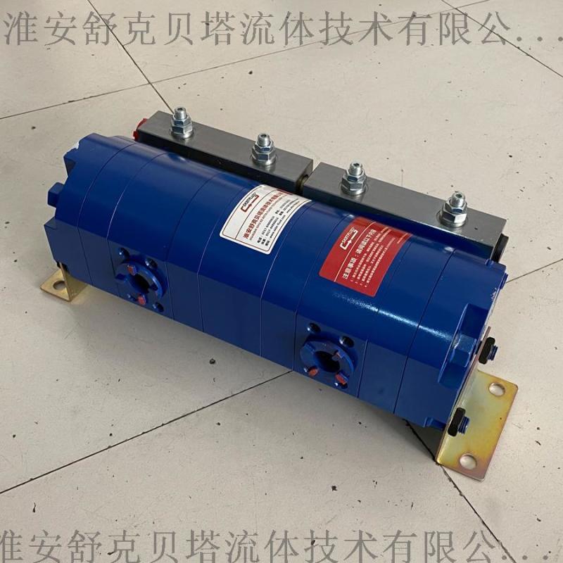 CFA3-4系列帶閥鑄鐵齒輪分流器