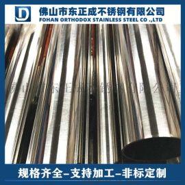 大连316不锈钢管,316不锈钢卫生级管定制
