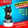 QJB潜水搅拌机 废污水低速推流器 化肥粪池搅拌机