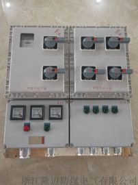 防爆动力配电箱BXQ51-7/16-K80