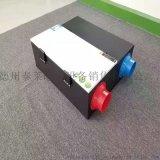 新風全熱交換器XFHQ-3/4/5DZ-A