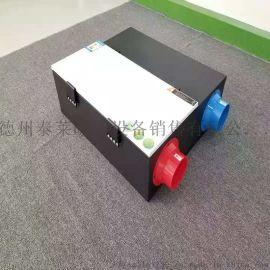新风全热交换器XFHQ-3/4/5DZ-A