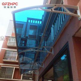 泉福雨棚耐力板 2-6mm蓝色pc实心板 旧城改造