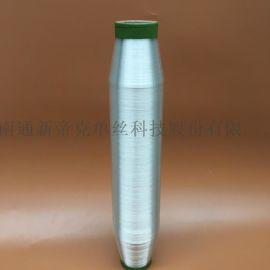饮用水过滤网用 80D半消光 涤纶单丝