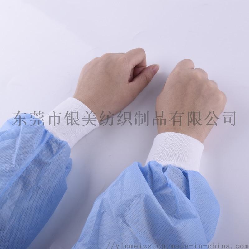 5.5-6.5CM一次性涤纶袖口