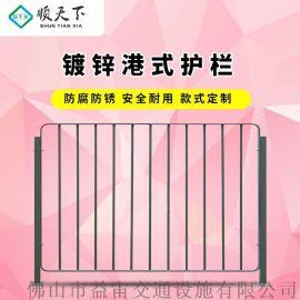 顺天下通港式实心锌钢围栏人行道隔离栏杆道路护栏市政