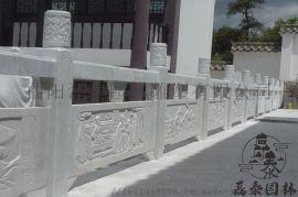 曲阳石雕汉白玉栏板升旗台浮雕护栏磊泰园林供应