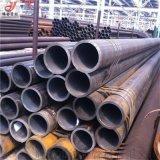 鞍钢 Q390B无缝管 鸿金供应q390系列钢管