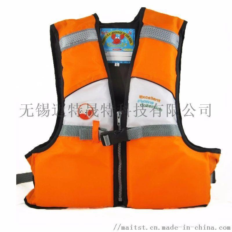 大浮力儿童救生衣娱乐游泳训练浮水救生衣漂流救生马甲