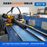 彎管機數控CNC全自動彎管機