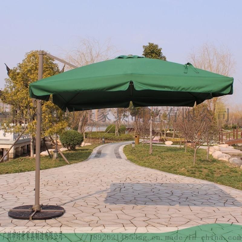 防晒防雨遮阳伞,中柱庭院遮阳伞,厂家定制遮阳伞