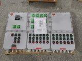 防爆配电箱BXD8050-T4/16K40