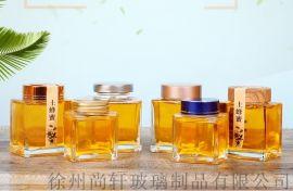 380ml精白料長方體蜂蜜瓶