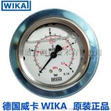 进口压力表WIKA耐震压力表EN837-1