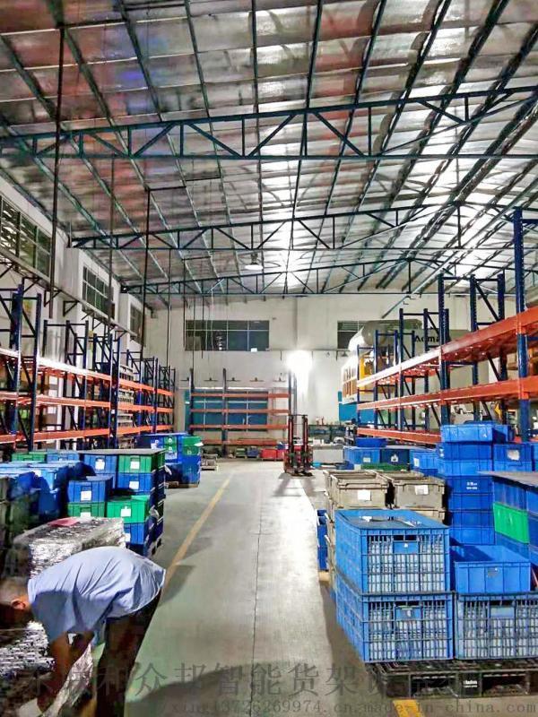 深圳重型貨架倉儲倉庫貨架多層**組合鋼架