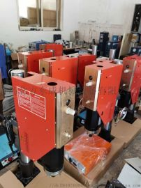 黄岛各种基础款超声波焊接设备的新机和售后维修