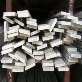 洛阳310s不锈钢扁钢生产厂家 益恒321不锈钢角钢