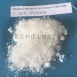 十二烷基  基氯化铵CAS号:112-00-5