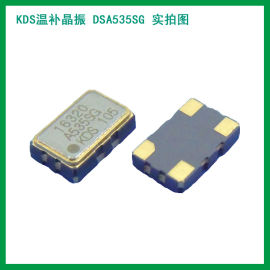 KDS温补晶振 DSA535SG 高精度晶振