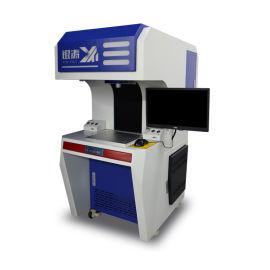 微型小孔激光打孔机 精细孔激光微孔机