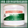 自固化有机硅环氧耐高温防腐漆、生产销售、涂膜坚韧