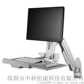麻醉机电脑支架 电脑支架 手麻支架 手麻电脑支架