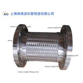 法兰式金属软管 304不锈钢软管 波纹金属软管