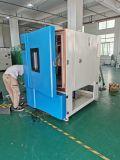 800L高低溫試驗箱詳細資料