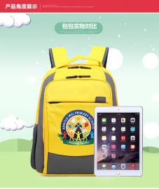 双肩包定制书包学生包广告包定制厂家上海方振