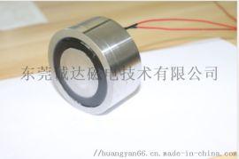 小型吸盘式电磁铁 防水电吸盘 电吸铁厂家直销
