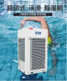 移动立柜式除湿机 插电即用三面进风工业抽湿器